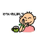 りょりょんぱ#5(個別スタンプ:37)