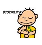りょりょんぱ#5(個別スタンプ:38)