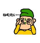 りょりょんぱ#5(個別スタンプ:39)