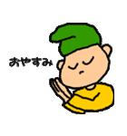 りょりょんぱ#5(個別スタンプ:40)