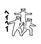 クマ体操(個別スタンプ:2)