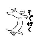 クマ体操(個別スタンプ:4)