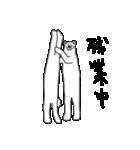 クマ体操(個別スタンプ:5)