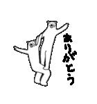 クマ体操(個別スタンプ:9)