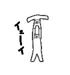 クマ体操(個別スタンプ:10)