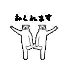 クマ体操(個別スタンプ:12)