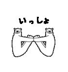 クマ体操(個別スタンプ:13)