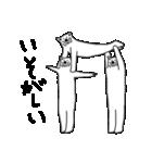 クマ体操(個別スタンプ:14)