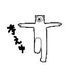 クマ体操(個別スタンプ:15)