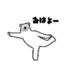 クマ体操(個別スタンプ:16)