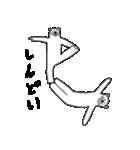クマ体操(個別スタンプ:19)