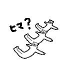 クマ体操(個別スタンプ:20)