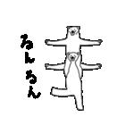 クマ体操(個別スタンプ:21)