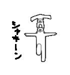 クマ体操(個別スタンプ:22)