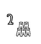 クマ体操(個別スタンプ:25)