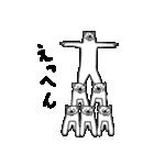 クマ体操(個別スタンプ:27)