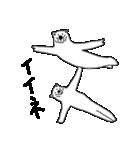 クマ体操(個別スタンプ:28)