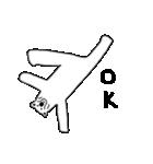 クマ体操(個別スタンプ:29)
