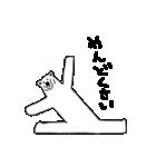 クマ体操(個別スタンプ:33)