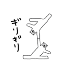 クマ体操(個別スタンプ:35)