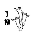 クマ体操(個別スタンプ:38)
