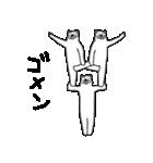 クマ体操(個別スタンプ:39)