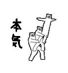 クマ体操(個別スタンプ:40)