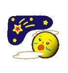 Full Moon Life(個別スタンプ:20)