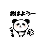ぱんだパンダ【はじまりの物語】(個別スタンプ:01)