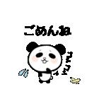 ぱんだパンダ【はじまりの物語】(個別スタンプ:06)