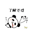 ぱんだパンダ【はじまりの物語】(個別スタンプ:09)