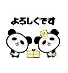 ぱんだパンダ【はじまりの物語】(個別スタンプ:12)