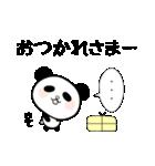 ぱんだパンダ【はじまりの物語】(個別スタンプ:13)