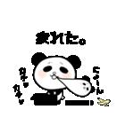 ぱんだパンダ【はじまりの物語】(個別スタンプ:15)
