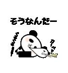 ぱんだパンダ【はじまりの物語】(個別スタンプ:17)