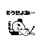 ぱんだパンダ【はじまりの物語】(個別スタンプ:18)