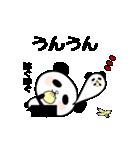 ぱんだパンダ【はじまりの物語】(個別スタンプ:19)