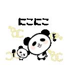 ぱんだパンダ【はじまりの物語】(個別スタンプ:24)