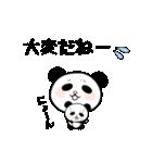 ぱんだパンダ【はじまりの物語】(個別スタンプ:25)