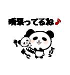 ぱんだパンダ【はじまりの物語】(個別スタンプ:26)