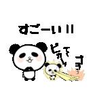 ぱんだパンダ【はじまりの物語】(個別スタンプ:28)
