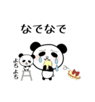 ぱんだパンダ【はじまりの物語】(個別スタンプ:33)