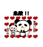 ぱんだパンダ【はじまりの物語】(個別スタンプ:34)