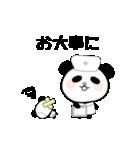 ぱんだパンダ【はじまりの物語】(個別スタンプ:37)