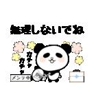 ぱんだパンダ【はじまりの物語】(個別スタンプ:38)