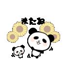 ぱんだパンダ【はじまりの物語】(個別スタンプ:39)