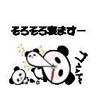 ぱんだパンダ【はじまりの物語】(個別スタンプ:40)
