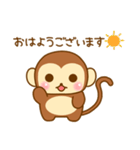 おさるのスタンプ★(個別スタンプ:01)