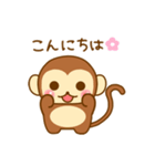 おさるのスタンプ★(個別スタンプ:02)