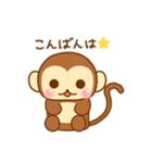 おさるのスタンプ★(個別スタンプ:03)